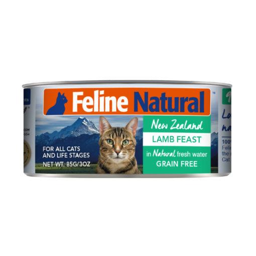 Feline Natural Lamb Feast Wet Cat Food