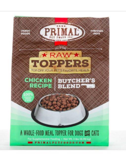 prm topper chicken