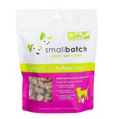 smallbatch-freeze-dried-turkey-hearts-dog-treats